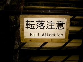 Falling_2